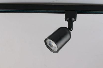 Εικόνα της Βάση Σποτ Πλαστική Ράγας 2Επαφών GU10 Μαύρη
