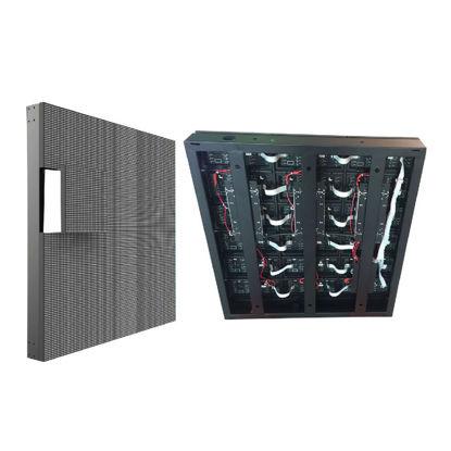 Εικόνα της LED Display Cabinet Fix Εσωτερικού Χώρου P4 V1