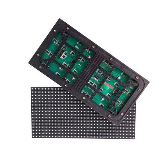 Εικόνα της LED Module Εξωτερικού Χώρου P4 256x128mm με Μαγνήτες