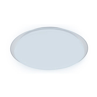 Εικόνα της LED Φωτιστικό Οροφής Epistar Εναλλαγής Χρωμάτων 3000K-6400K Matt Λευκό + Matt γυαλί 60W Ψυχρό Λευκό